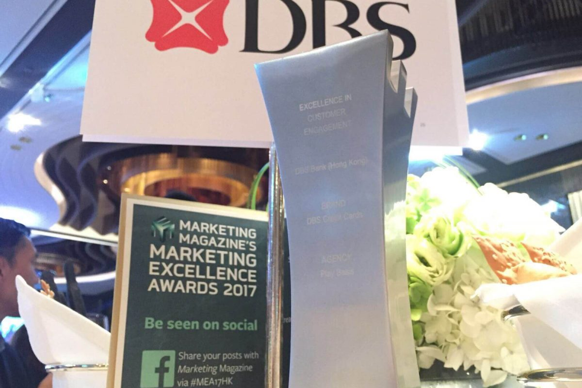 ESDlife Digital Solutions Marketing Excellence Awards 2017