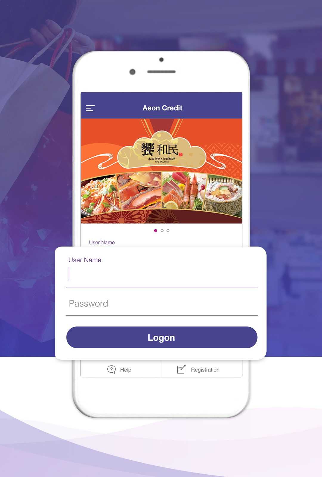 Credit Card and Loan Application with Aeon HK App