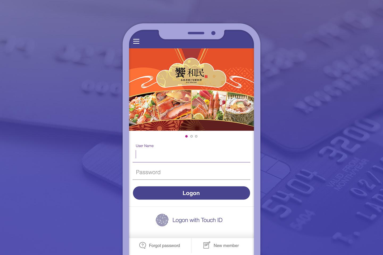 Download AEON HK mobile app and register as Netmember