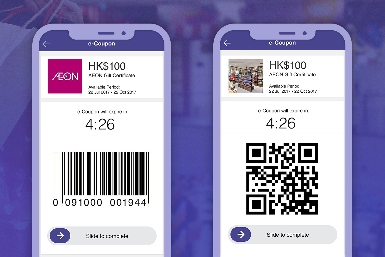 Enjoy shopping with exclusive e-Coupon with AEON App