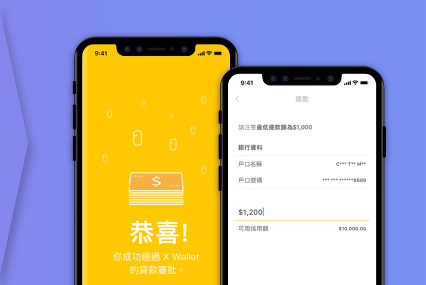 Loan Approval with Zero Finance X Wallet App