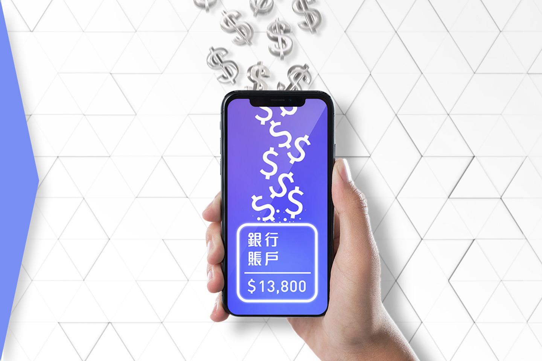 20 mins Fund transfer with Zero Finance X Wallet App