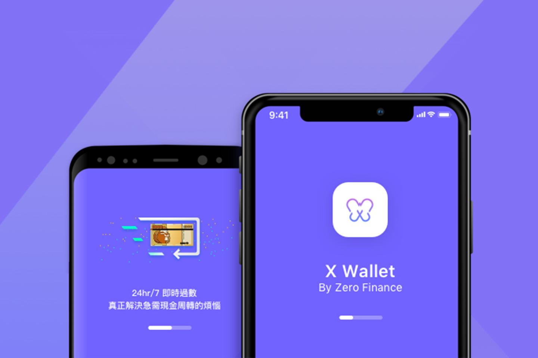 Zero Finance X Wallet APP Interface