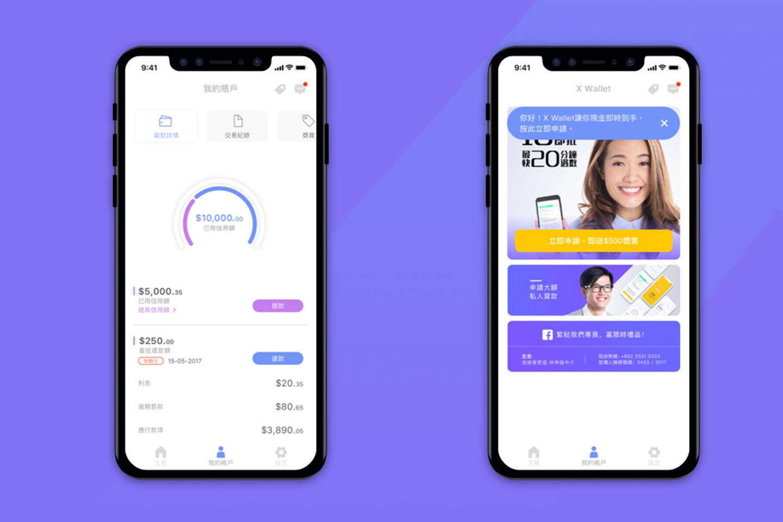 Zero Finance X Wallet App Loan Application