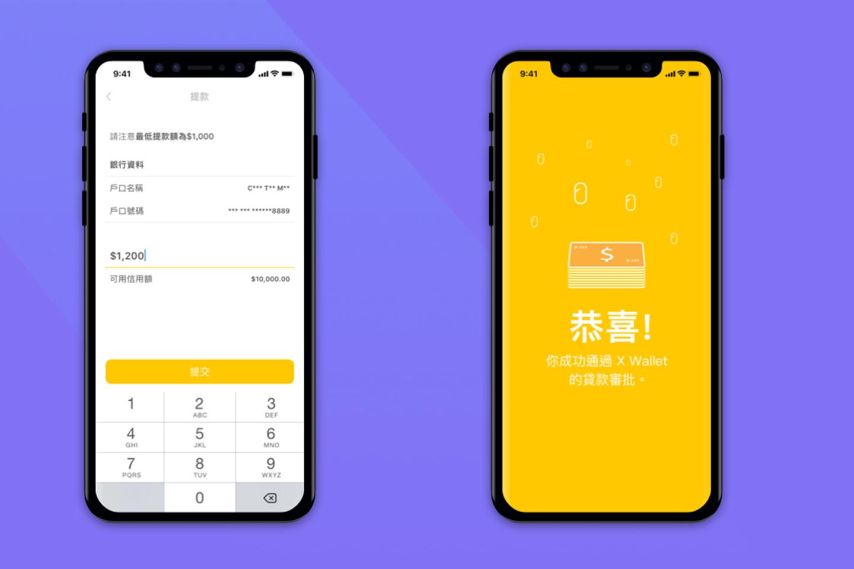 Zero Finance X Wallet APP Loan approval