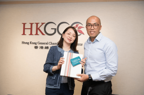 ESDlife's Digital Solutions Sharing with HKGCC Enhances Customer Experience With Mobile Solutions 2