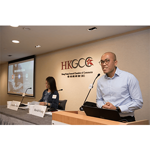 ESDlife Digital Solutions sharing with HKGCC enhances customer experience mobile solutions