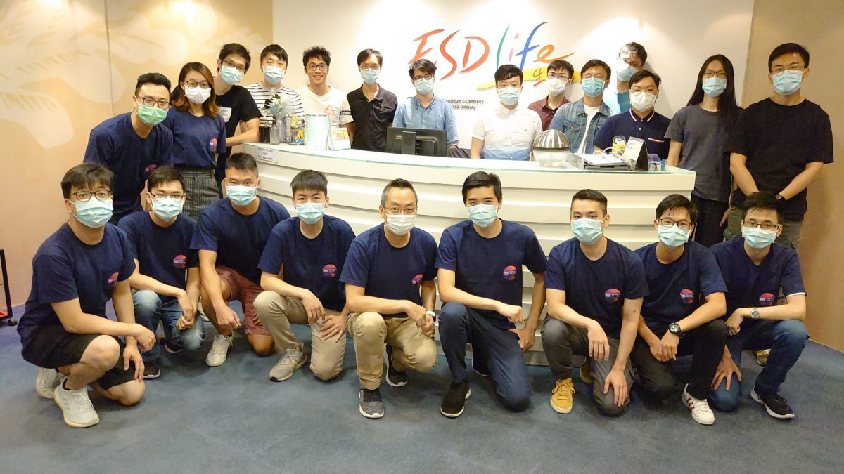 ESDlife Digital Solutions AWS Summit Online Hong Kong 2020 group photo