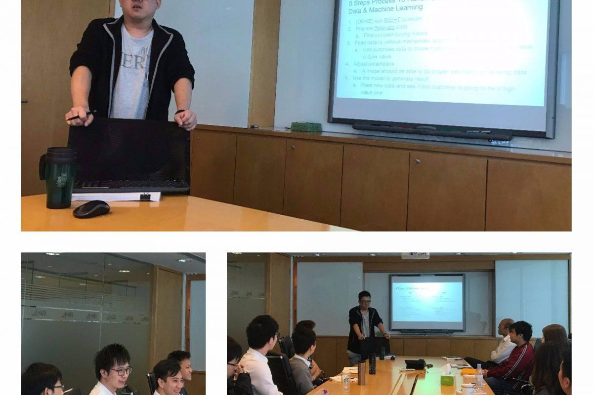 ESDlife Digital Solutions x Machine Learning & AI Seminar 2017