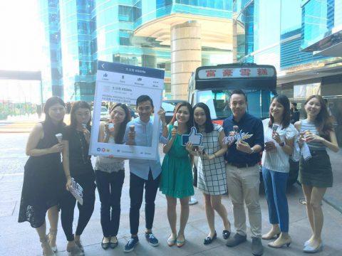 ESDlife Digital Solutions ice cream day