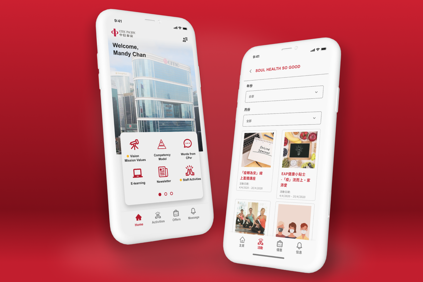 ESDlife Digital Solutions CITIC Staff App