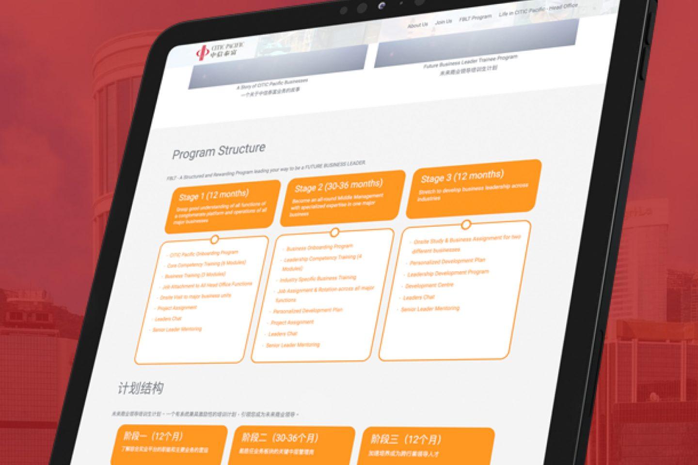 ESDlife Digital Solutions CITIC Recruitment Website