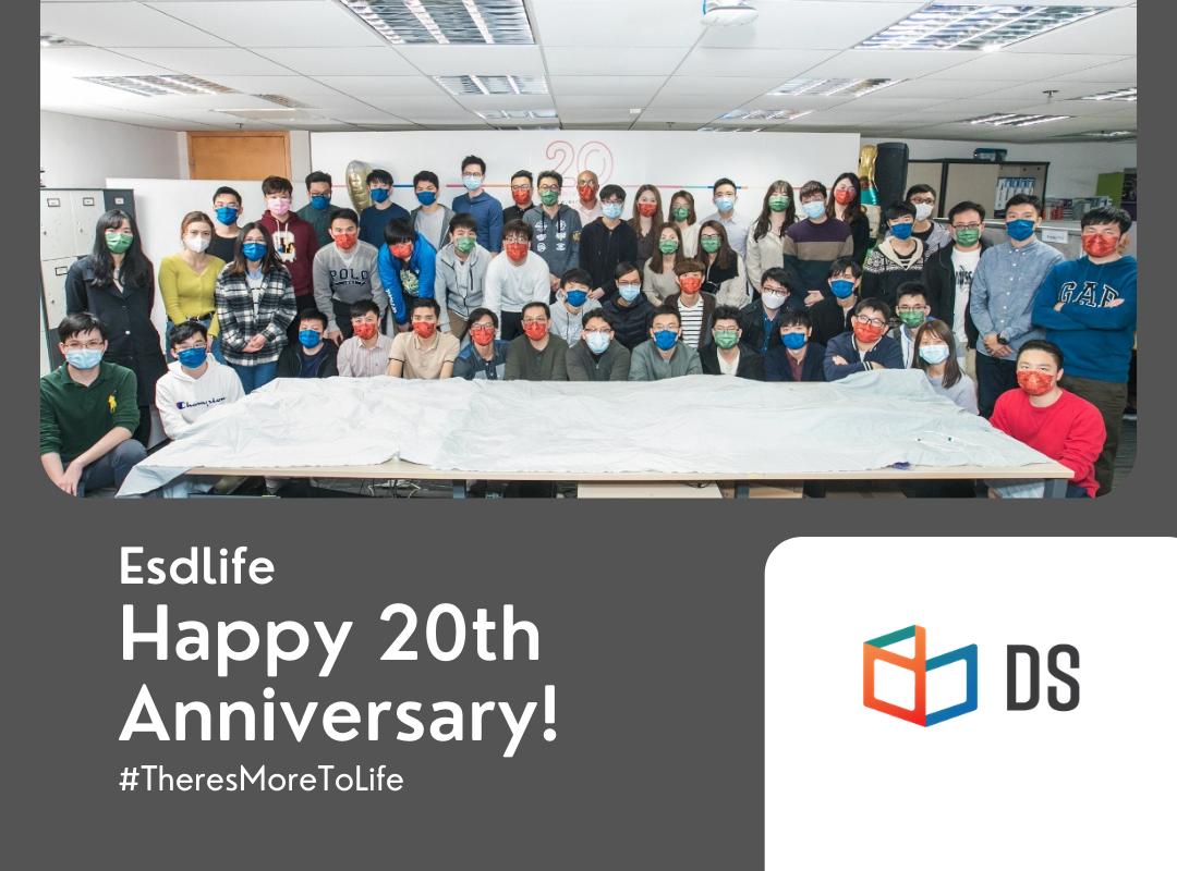 esdlife 20th anniversary - Digital solution